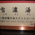 赤坂一龍 - DSCF2213.jpg