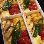くるま寿し - 料理写真:【三島寿し】特製づけダレを使用したヅケ寿司。ファン急増中!1箱(9貫入り)