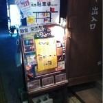 10460932 - 駅近く