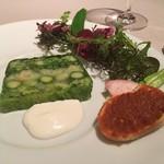 ミチノ・ル・トゥールビヨン - 野菜のテリーヌ レフォールとヨーグルトのソース