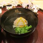 日本料理 太月 - 紅ずわいがに真丈のお椀