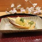 日本料理 太月 - 静岡筍王