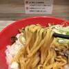 麺屋 TAKA - 料理写真:まぜそば  850円