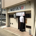 麺屋 TAKA -