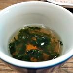 COURTYARD - おしゃれなセットスープ