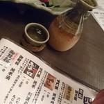 阿波の彩り びざん -