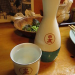 遠州屋本店 高尾 - 白鹿清酒 熱燗 400円
