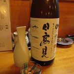 遠州屋本店 高尾 - 日高見 冷酒 550円