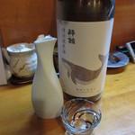 遠州屋本店 高尾 - 酔鯨 特別純米 冷酒 680円