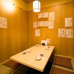 まずい魚 青柳 - 奥の半個室