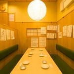 まずい魚 青柳 - 手前の半個室