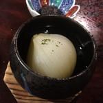 湯元 湧駒荘 - 新たまねぎ風呂炊きアップ