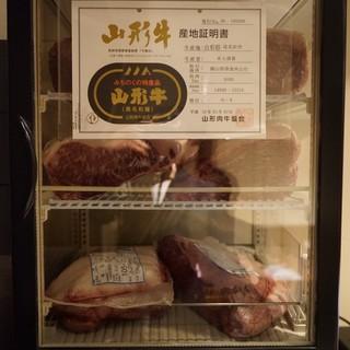黒毛和種「山形牛」を一頭買い◎A4級の上質お肉を召し上がれ♪