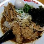 モンキーらーめん  - 鶏ニボ(900円)