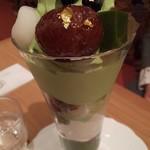 神戸風月堂  - 抹茶パフェ