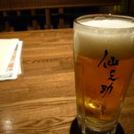 仙之助 - 生ビール580円