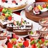 自然食ブッフェ姫蛍 - 料理写真:●4月は、まろやかなチョコレート×苺の甘味が絶妙なバランスの「チョコと苺のスイーツ」が登場!●