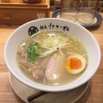 Menshoutakamatsu - 塩らぁ麺 極み 並 780円