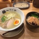 Menshoutakamatsu - 塩らぁ麺 極み 並 780円             鶏の漬け丼 280円
