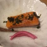 懐韻 - 鮭の幽庵焼き