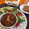サロン ド テ アリアンス - 料理写真:ビーフシチューとパン