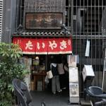 ナニワヤ・カフェ - 外観