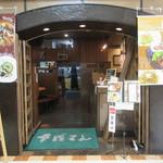 さぼてん - 入口