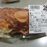 ライフ - チーズサンドポークベーコン