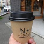 エヌプラス コーヒースタンド - カフェラテ