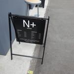 エヌプラス コーヒースタンド - スタンドボード
