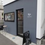 エヌプラス コーヒースタンド - 店舗