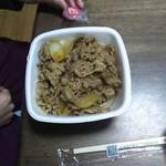 吉野家 - 牛丼アタマ大