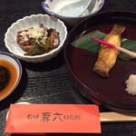 104654224 - ゲソの煮&焼魚