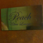 PeacH ultra lounge -