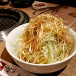 Yakinikuzettokitamachi - ねぎ塩