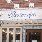 パルテノペ -