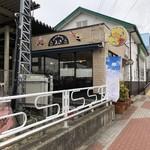 マンガッタンカフェ えき -