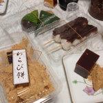 だんご屋本舗狭山ヶ丘駅前店 - 料理写真: