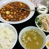 Kure - 料理写真:麻婆豆腐ランチ(680円)