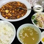 呉 - 料理写真:麻婆豆腐ランチ(680円)
