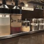 つけ麺 れん寺 - 料理写真: