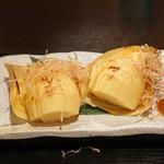 しんぽ - 竹の子焼