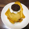 うすなが - 料理写真:りんごのタルト ¥374