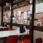 天安門 - 店内