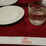 104673156 - 1901_IzaKaya Taichan-居酒屋たいちゃん-_テーブル