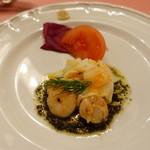 ピッツェリア・サバティーニ - 魚介のマリネと大葉のタプナードソース