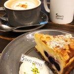 5デイズコーヒー -