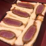 洋食専門Sakai - ビーフカツサンド 5,400円