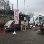 酒々井パーキングエリア(上り車線)スナックコーナー - その他写真:出店しているお店