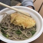 酒々井パーキングエリア(上り車線)スナックコーナー - 料理写真:天ぷらそば